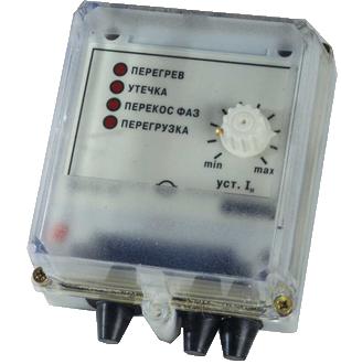 Устройство защитного отключения трехфазного электродвигателя  УЗОТЭ-2У