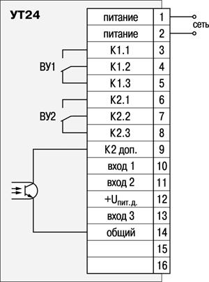 Принципиальная схема подключения УТ24